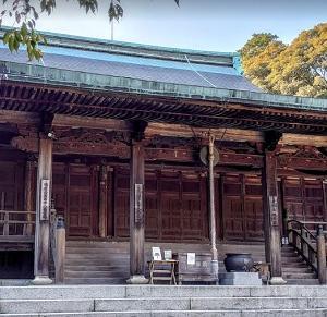 五峯山光明寺