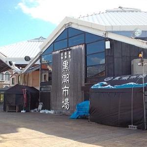 和歌山周辺の観光地