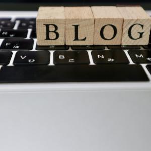 WordPressでブログタイトルを変更するリスクって?