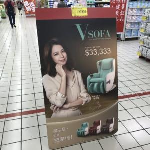 ビビアンスーは本当に綺麗!「台湾留学390日目」