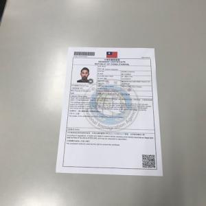 きょ、居留証が紙になった。。。「台湾留学446日目」
