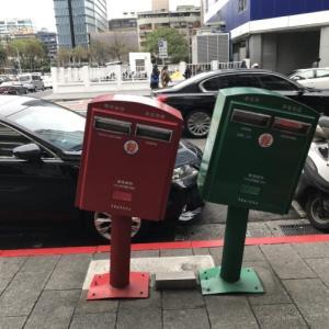 とんでもなく寒い台北。「台湾留学518日目」