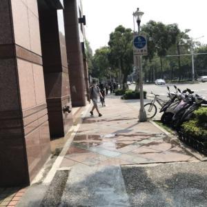 予想をはるかに超えてきた台湾あるある。「台湾留学559日目」