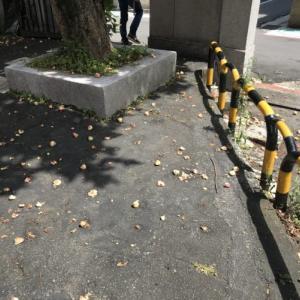 台湾の悪意ある電気代。「台湾留学656日目」