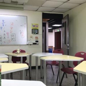 日本から送られて来たものは。「台湾留学666日目」