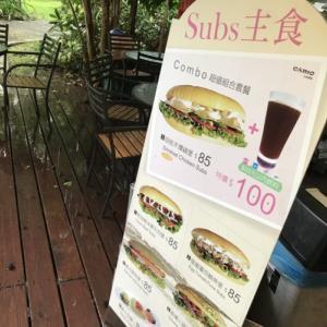 めちゃくちゃ雨が降った一日。「台湾留学686日目」