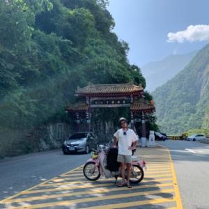 台湾の絶景、太魯閣(タロコ)へ行く。「台東バイク旅行2日目前半と後半の間・台湾留学725日目くらい」