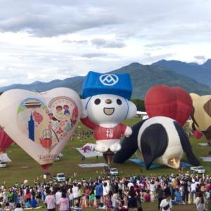 台東でとっても綺麗な気球が見れました。「台東バイク旅行5日目前半・台湾留学728日目くらい」