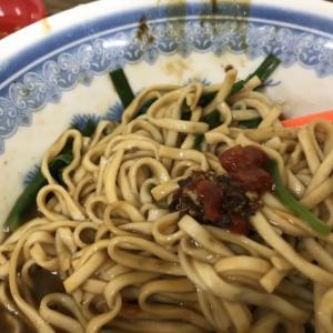 台北の美味しすぎる麺「老麵店」「台湾留学736日目くらい」
