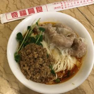 うまうまワンタン麺!「台湾留学337日目」
