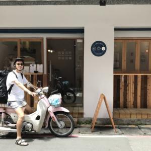学校がまさかの13連休!は台湾の田舎を巡る旅。台湾の田舎をバイクで巡る旅①「台湾留学341日目」