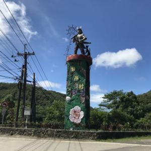 台湾の美しい山と海を通って。台湾の田舎をバイクで巡る旅⑥「台湾留学346日目」