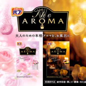 モラタメさんで、 花王「バブ The Aroma 2種6点」とってもお得に  「タメ」しました(∩´∀`∩)