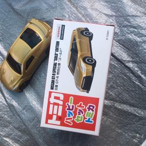 ハッピーセット「トミカ」ひみつのおもちゃGET!