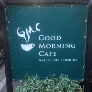 GOOD MORNING CAFE(グッドモーニングカフェ)で朝食を