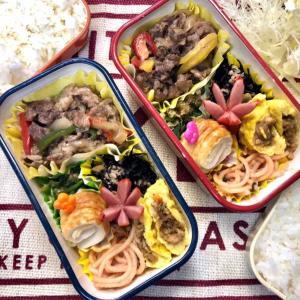今日のお弁当とPRODUCE 101 JAPAN