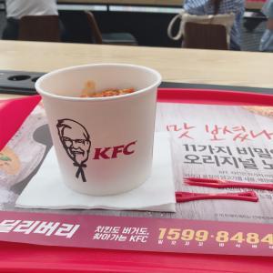 ★7月 韓国旅行★ 仁川に到着したら、まず行きたいところ♪