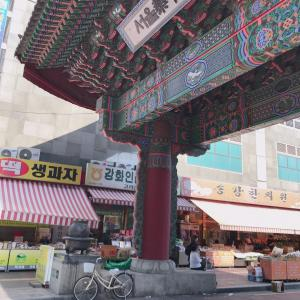 ★7月 韓国旅行★ ソウルでお料理教室に行ってきた①