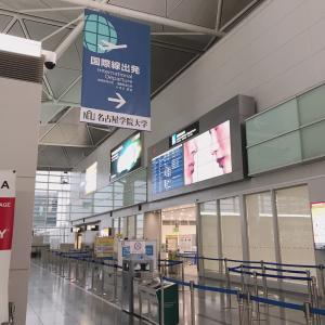 ★11月 韓国旅行★ 中部国際空港 スターアライアンスラウンジ♪