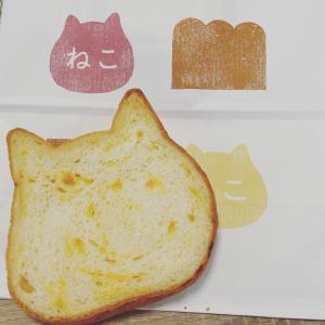 猫ちゃんパン