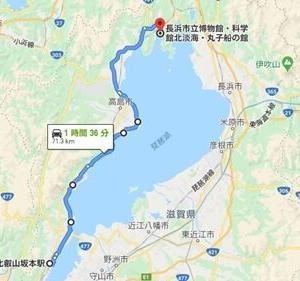 "HONDA BENLY110 touring(2020年-6 "" 葛籠尾崎展望台~北淡海・丸子船の館 "")"