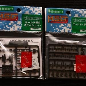 """プラモ購入(2020年-10 KOTOBUKIYA M.S.G プラユニット """" P141R(モールド板&ミサイルセット)&P146R(エッジディテール)"""")"""