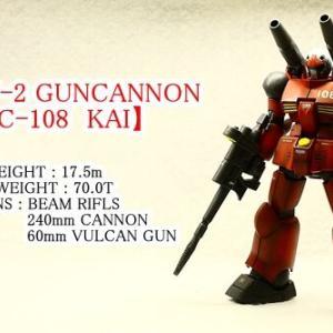"模型 完成(2020年-4 BANDAI 1/144 HG "" RX-77-2 GUNCANNON 【C-108 KAI】"")"