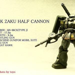 """模型 完成(2021年-3 BANDAI 1/144 HG """"  MS-06CK ZAKU HALF CANNON【ジャブロー攻撃部隊 2番機】"""")"""
