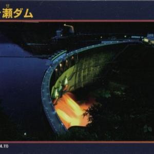 "HONDA BENLY110 touring(2019年-9 ゛グッズ紹介&天ケ瀬ダム"")"