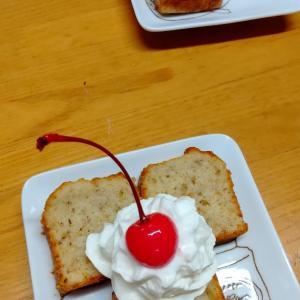 バナナケーキで、朝食☀️