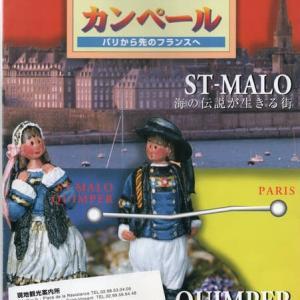 「フランス物語」 サン・マロ1
