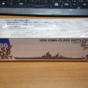 デスクトップフリート 1/2000 戦艦アイオワ