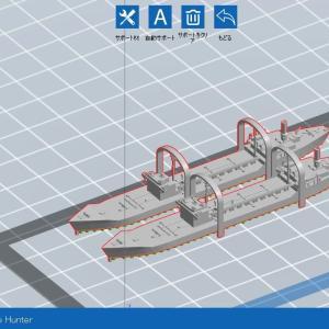1/2000 戦時標準船2TL型 原型製作記(その5)