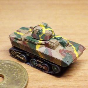 1/144 水陸両用戦車SR IIサンプル組み立て