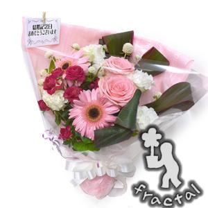 結婚記念日にピンクのブーケ