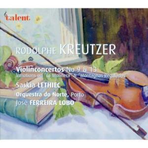 クロイツェル作曲『ヴァイオリン協奏曲第13番』