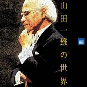 F.シューベルト作曲『序曲「ロザムンデ」序曲』