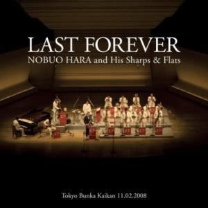 """原信夫 追悼 原信夫とシャープス&フラッツのディスク『Last Forever』より""""Makkana Taiyou"""""""