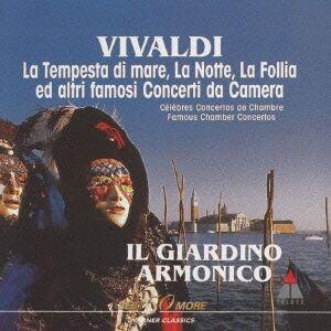 ヴィヴァルディ作曲『協奏曲ヘ長調「海の嵐」』