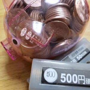 500円貯金。