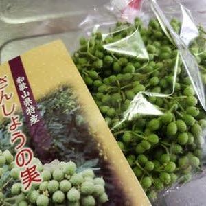 山椒は小粒で。