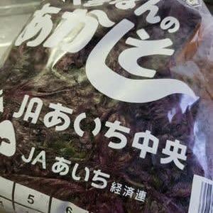 赤紫蘇ジュース。