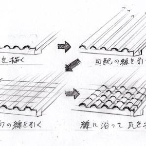 屋根瓦の描き方
