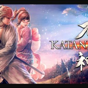 【PS4/NS/PC】『侍道外伝 KATANAKAMI』の発売日が決定、予約受付開始!特典情報も公開!