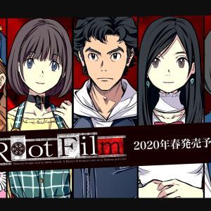 【PS4/NS】角川ゲームミステリー完全新作『Root Film(ルートフィルム)』が2020年春発売!主要キャラのキャストと主題歌を「i☆Ris」が担当!