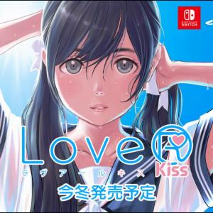 【PS4/NS】新要素を追加した『LoveR Kiss(ラヴアール キス)』がPS4とSwitchに登場!冴稀陽茉利先生との恋愛も可能に