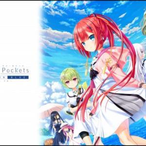 "【PC】Keyが『Summer Pockets REFLECTION BLUE』を発表!新キャラ「神山識」や新シナリオなどを追加した""サマポケ""のパワーアップ版"