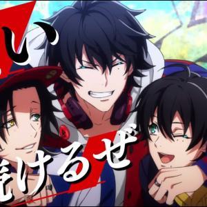 【アニメ】『「ヒプノシスマイク‐Division Rap Battle‐」Rhyme Anima』の放送・配信情報が解禁!スタッフやOPテーマも発表!