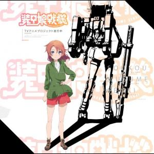 【アニメ】「ダンボール戦機」のスピンオフ『装甲娘』がTVアニメ化!『装甲娘戦機』としてゲームとは異なるストーリーが展開