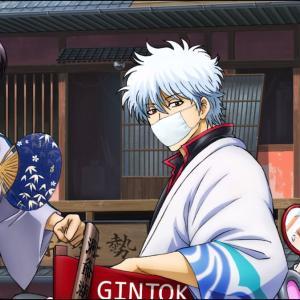 【映画】アニメ「銀魂」最終弾!『銀魂 THE FINAL』が2021年1月8日に公開決定!